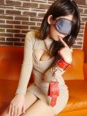 るか|渋谷 風俗 奥様発情の会でおすすめの女の子