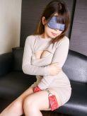 ひびき|渋谷 風俗 奥様発情の会でおすすめの女の子