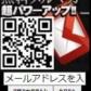 渋谷 風俗 奥様発情の会の速報写真