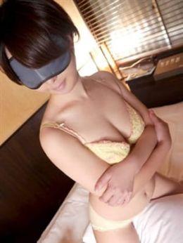 みれい | 渋谷 風俗 いきなりビンビン伝説 - 渋谷風俗