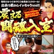 「新コース「震える闘魂入室!!」始動!!」06/23(火) 08:54 | 渋谷 風俗 いきなりビンビン伝説のお得なニュース