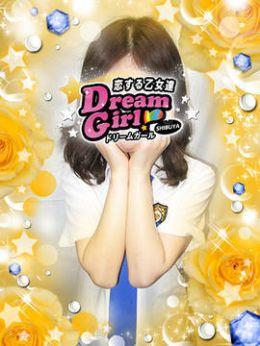 No.2 姫乃 | ドリームガール - 渋谷風俗