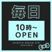 「10時から営業中!」03/03(水) 19:00 | ドリームガールのお得なニュース