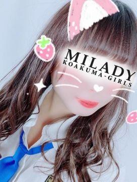 杉浦|ミレディで評判の女の子
