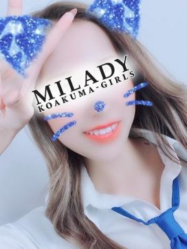 奥田|ミレディで評判の女の子