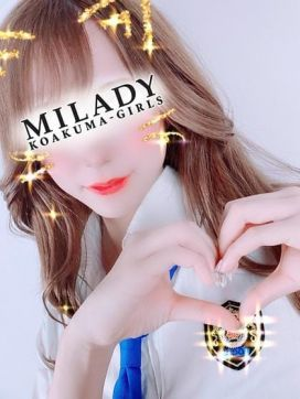 小杉|ミレディで評判の女の子
