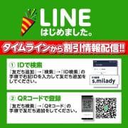 「お得な割引を常に更新中!!!」06/05(金) 09:30 | ミレディのお得なニュース