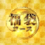 「秘密のおまかせコース!!」05/09(日) 23:03 | 新大阪秘密倶楽部のお得なニュース