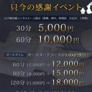 「只今の感謝イベント」01/22(金) 03:23 | 一優のお得なニュース