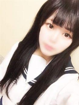 やよい☆黒髪清楚なロリロリアイド | 新!!萌えドル学園 - 春日井・一宮・小牧風俗