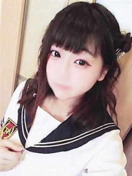 なつめ☆純粋無垢なミニミニ娘♪ | 新!!萌えドル学園 - 春日井・一宮・小牧風俗