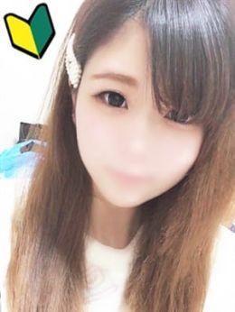 ありさ☆ロリ顔スレンダー新入生♪ | 新!!萌えドル学園 - 春日井・一宮・小牧風俗