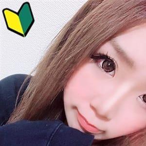 りっか☆萌えロリキュートな女の子