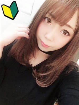 ともか☆ご奉仕大好きドMっ子|新!!萌えドル学園 - 尾張風俗