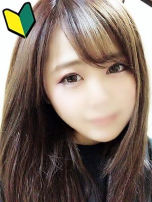 くるみ☆ちっちゃくてカワイイっ!|新!!萌えドル学園 - 尾張風俗