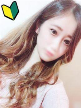りと☆激マブ素人系アイドル♪♪ | 新!!萌えドル学園 - 尾張風俗