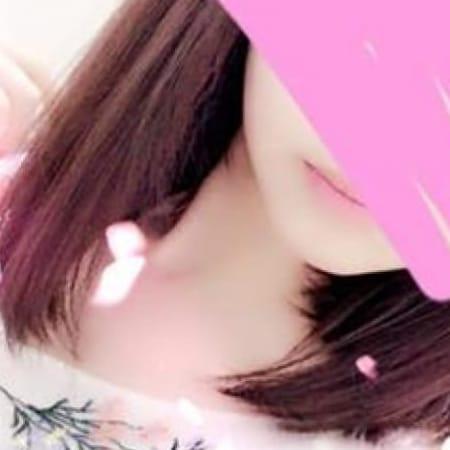 「ご新規様《超優待》特別割引!」10/20(金) 23:01   しろうと娘のお得なニュース