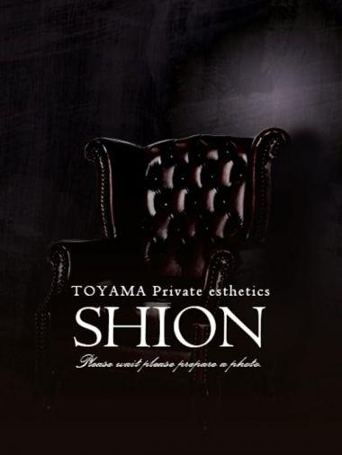 松野しほ【NEW】 紫苑 -shion- - 富山市近郊風俗