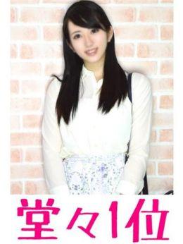 ももこ | 錦糸町発!現役女子大生専門店 College Tokyo - 錦糸町風俗