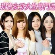 ★人気女子大生RANKING★|錦糸町発!現役女子大生専門店 College Tokyo