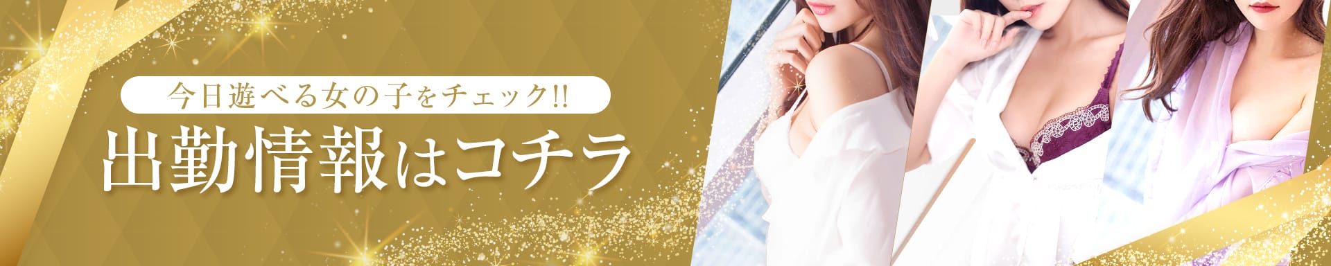ほんとうの人妻 横浜本店(FG系列) その2