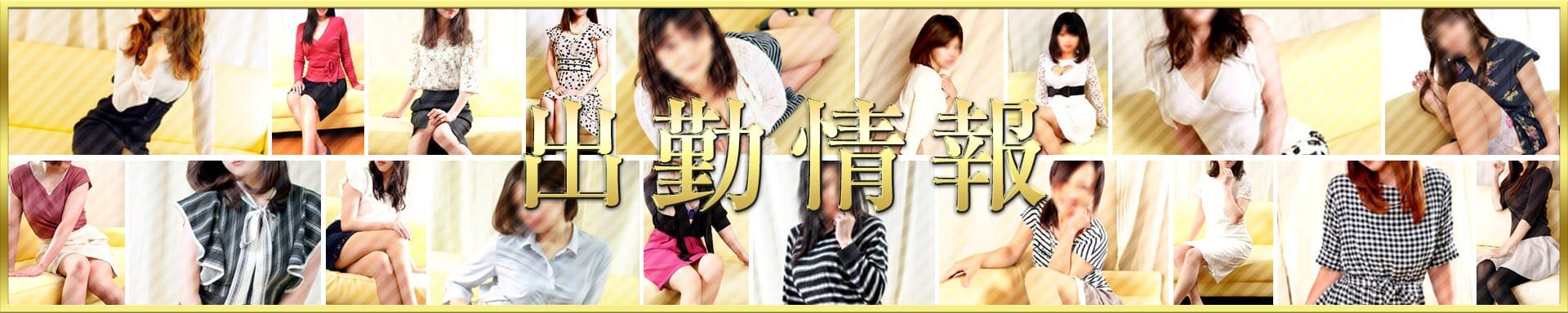 人妻総選挙Mrs48 その2