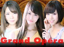 グランドオペラ東京 - 品川