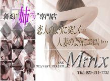 Minx - 新潟・新発田