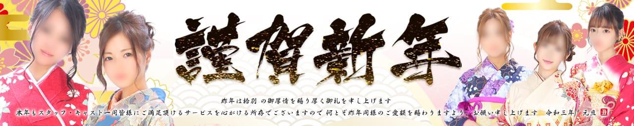 ルーフ金沢 - 金沢