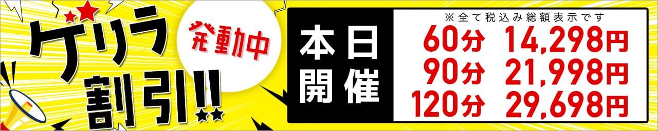 東京リップ 渋谷店(旧:渋谷Lip) - 渋谷