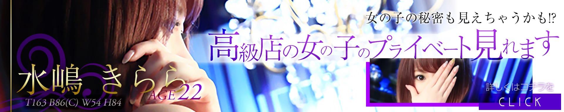 Club BLENDA 金沢(クラブブレンダ) その2