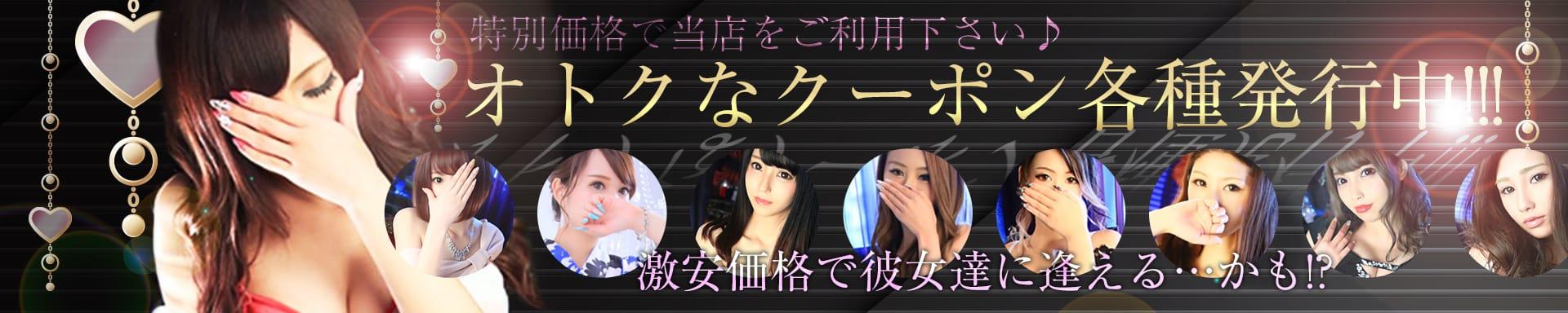 Club BLENDA 金沢(クラブブレンダ) その3