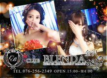 Club BLENDA 金沢(クラブブレンダ) - 金沢