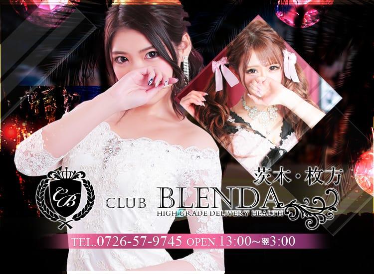 CLUB BLENDA(ブレンダ)茨木・枚方店 - 枚方・茨木