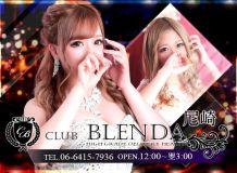 Club BLENDA 尼崎店 - 尼崎・西宮