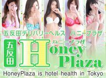 ハニープラザ - 五反田
