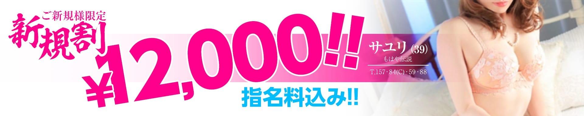 【福岡デリヘル】20代・30代★博多で評判のお店はココです! その3