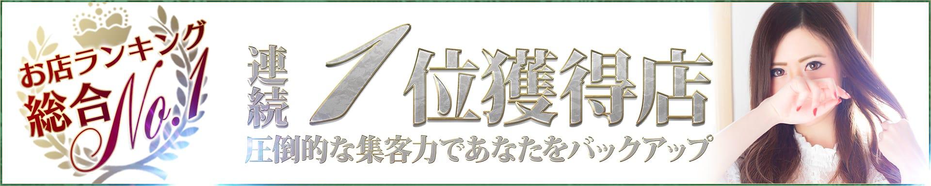 S級素人最高級デリバリーヘルス Platinum musee(プラチナムミュゼ) その2