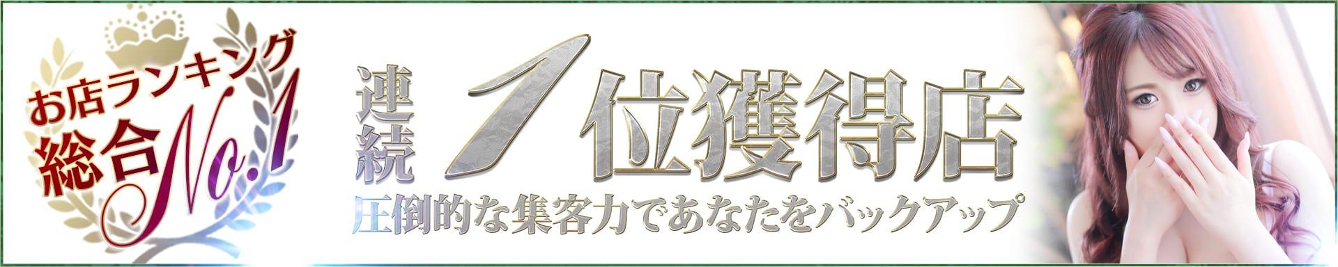 S級素人最高級デリバリーヘルス Platinum musee(プラチナムミュゼ) - 福岡市・博多