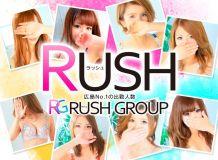 RUSH(RUSH ラッシュ グループ) - 広島市内風俗