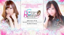Club Refresh(クラブ・リフレッシュ) - 熊本市近郊
