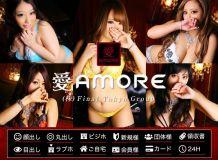 愛AMORE - 名古屋風俗