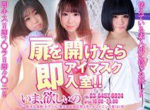 いま、欲しいの・・・ - 新宿・歌舞伎町