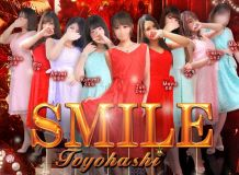 smile(スマイル)豊橋 - 豊橋・豊川(東三河)