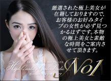 ノア(NOA) - 仙台風俗
