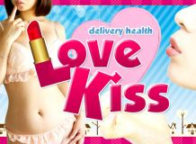 Love kiss - 岐阜市近郊