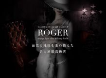 ROGER - 名古屋