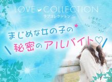 Fukuyama Love Collection-ラブコレ- - 福山