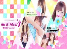 Stage4 - 名古屋