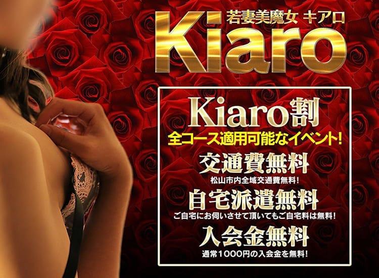 24時間!!美女痴女Kiaro - 松山